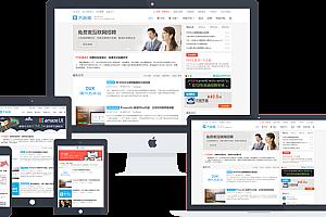 WordPress 大前端主题 最新版DUX 6.4 主题 (完美破解持续更新)
