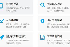 WordPress大门户主题1.3自动采集 门户资讯新闻媒体 网站模板源码