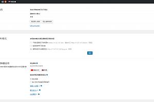「WP插件」 最强翻译多语言插件 WPML Pro v4.3.6 + AddOns 专业版+破解+中文汉化